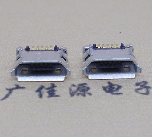 高品质micro usb 5p b型口母座,5.9间距前插/后贴端smt